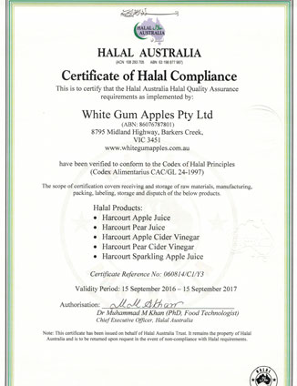 White Gum Apples - Halal Certificate